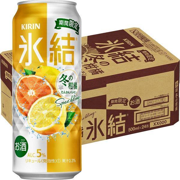 氷結 冬の柑橘SP 500ml×24