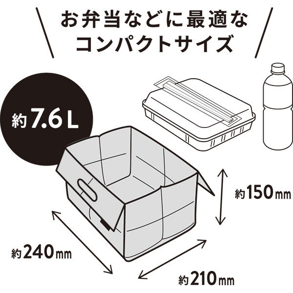 エコバッグ パッタン オレンジ M