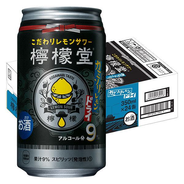 檸檬堂 カミソリレモン 350ml×24