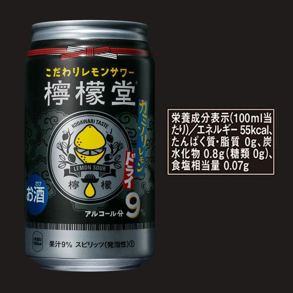 檸檬堂 カミソリレモン 350ml×6