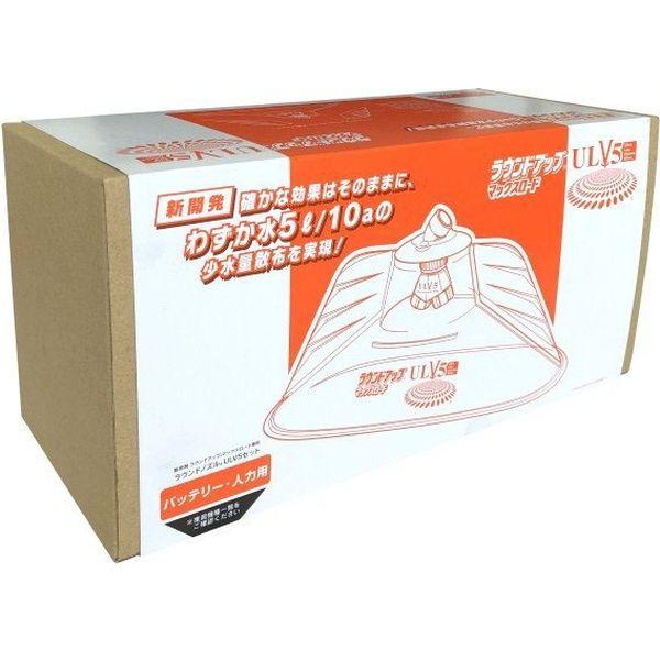 ヤマホ工業 ヤマホ ラウンドノズル ULV5セット(人力用) 4530217105442 1個(直送品)