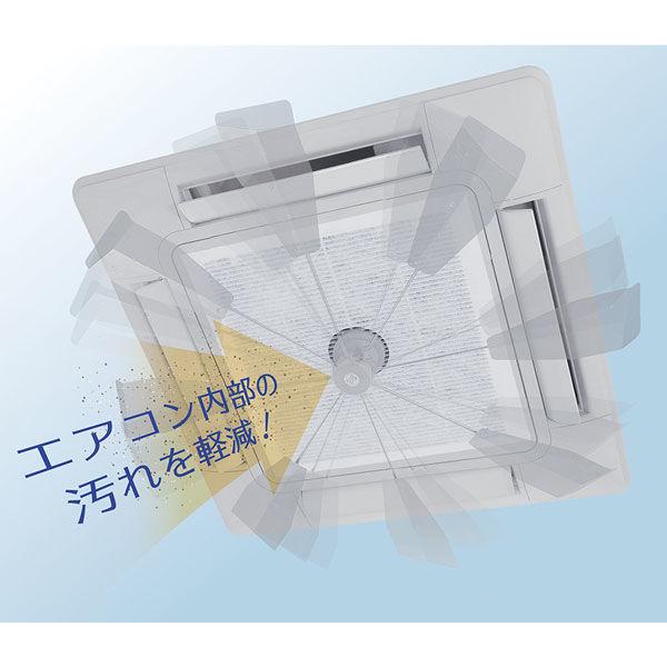 HBF対応エアコンフィルター 1パック