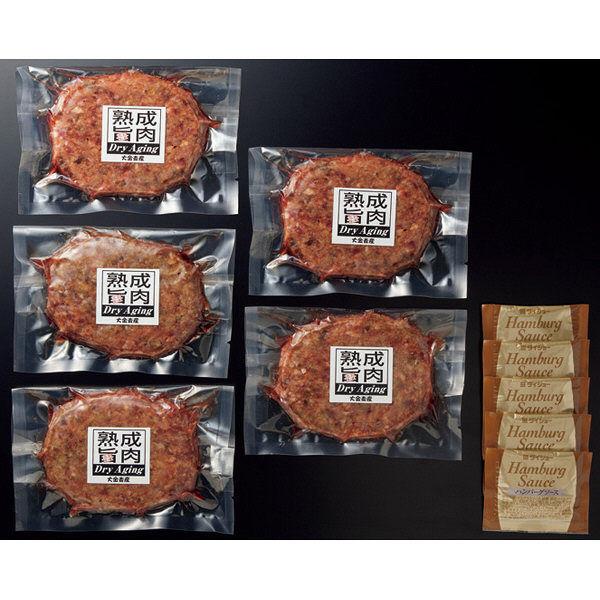 大金畜産 北海道産熟成牛ハンバーグ