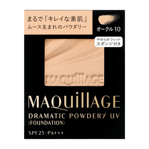 MQ パウダリー UV OC10