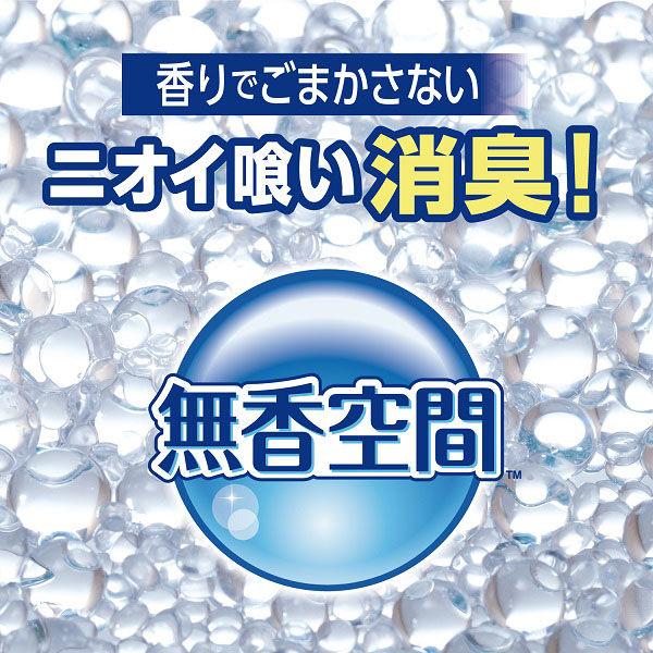 小林製薬 無香空間 特大 詰替用648g