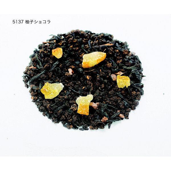 ルピシア 柚子ショコラ プチ缶 5637(2019) 1個(5バッグ)