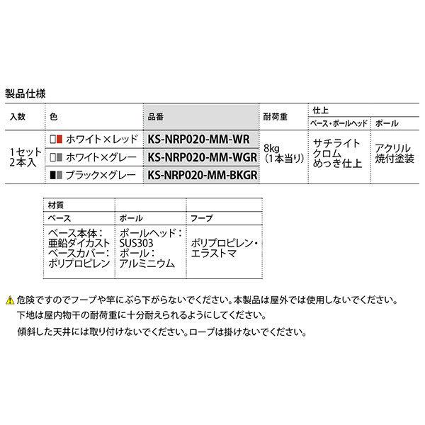 ナスタ エアフープ Mサイズ ブラック×グレー KS-NRP020-MM-BKGR 1セット(2本入) (直送品)