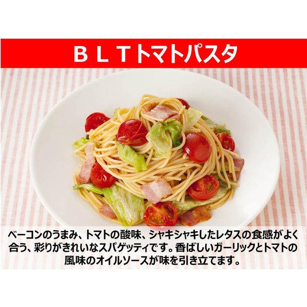 オイルソースガーリック&トマト 1個