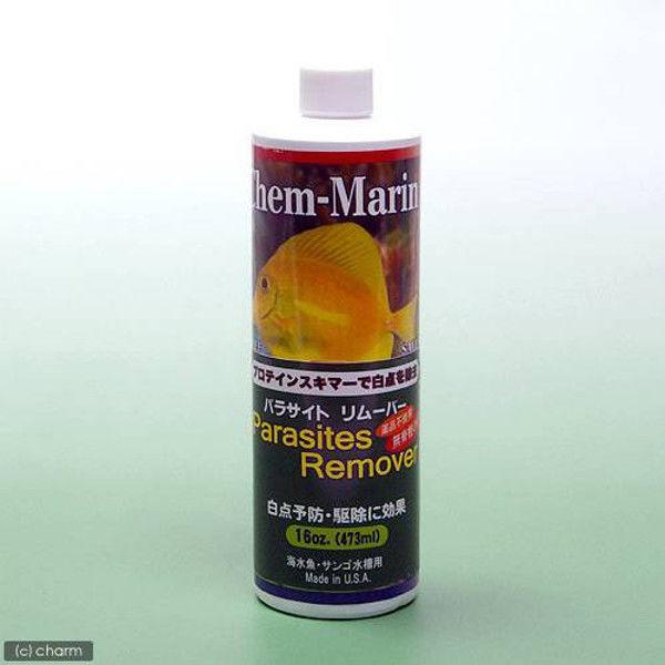 CHEM-MARIN(ケムマリン) パラサイトリムーバー 473ml 44489 1個(直送品)
