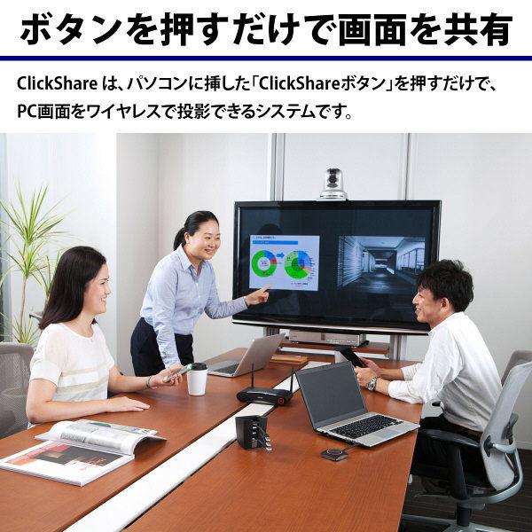ClickShare CSE-200