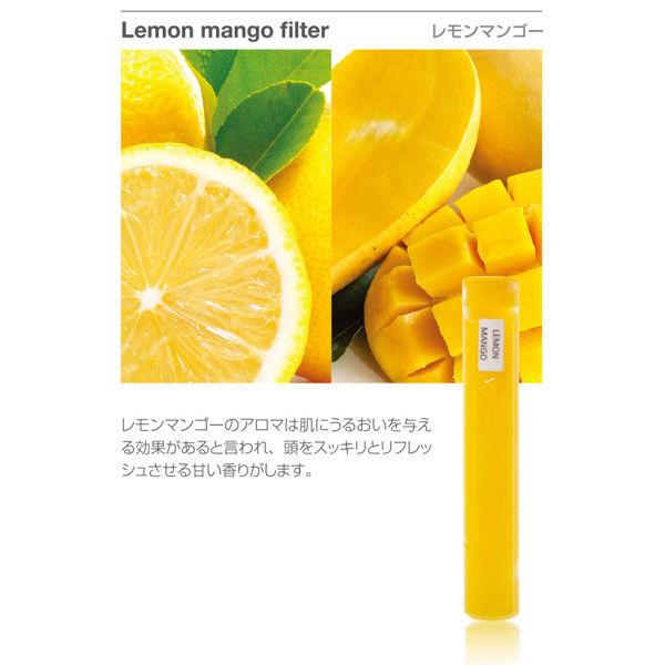 Aroma Sense ASSフィルター レモンマンゴー ASS-レモンマンゴー 1セット(3本入)(直送品)