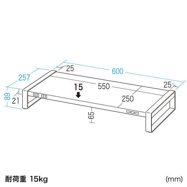 電源タップ+USBハブ付き机上ラック