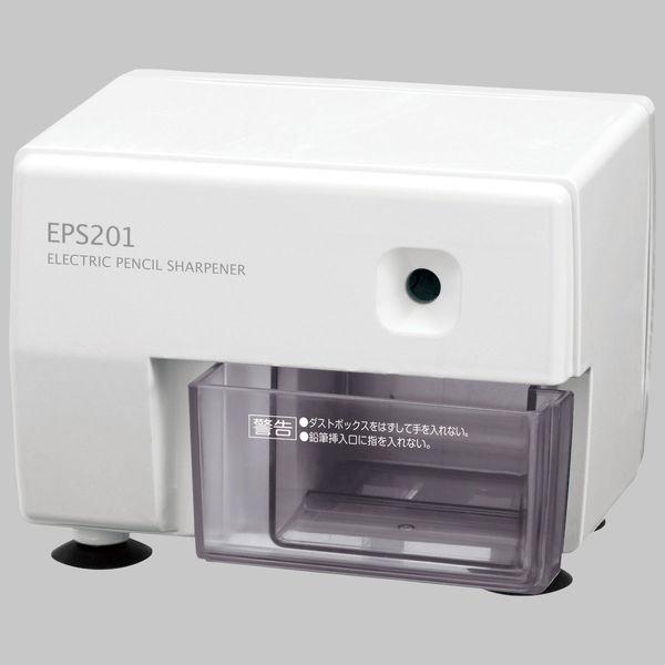 アスカ 電動シャープナー ホワイト EPS201W(直送品)