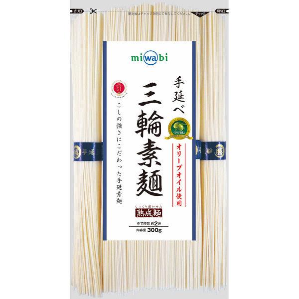 miwabi手延べ三輪素麺300g 2袋