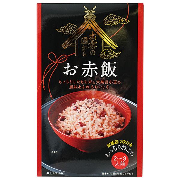 出雲の国から お赤飯 2個