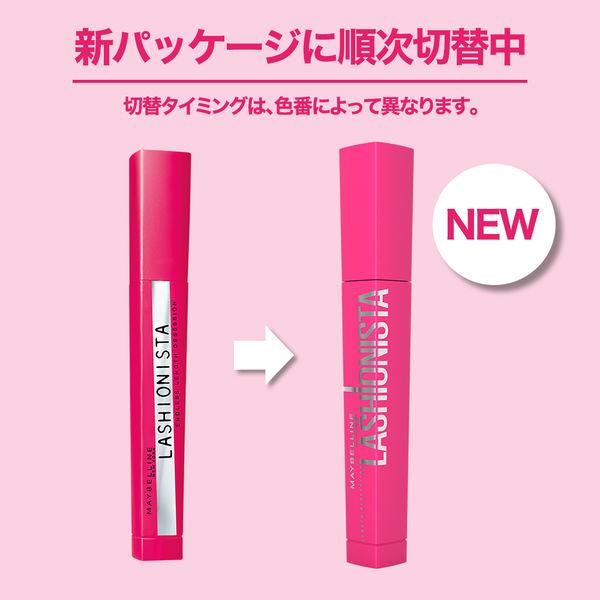 ラッシュニスタ N 01 ブラック