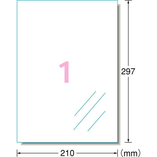 エーワン ラベルシール 超耐水 30601 1袋(3シート入)(取寄品)