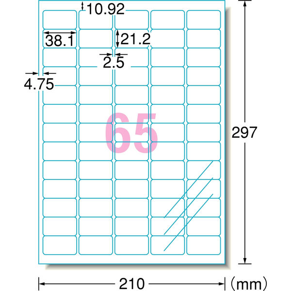 エーワン ラベルシール 超耐水 65面 30665 1袋(3シート入)(取寄品)