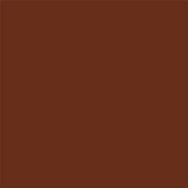 ニッペホームプロダクツ 水性エコエバー 0.2L チョコレート 4976124037306 1セット(6個入) (直送品)