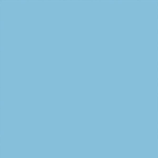 ニッペホームプロダクツ 水性エコファミリー 1.6L マイルドブルー 4976124051456 (直送品)