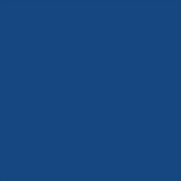 ニッペホームプロダクツ 油性 鉄部・木部・トタン用 1.6L ブルー 4976124097294 (直送品)