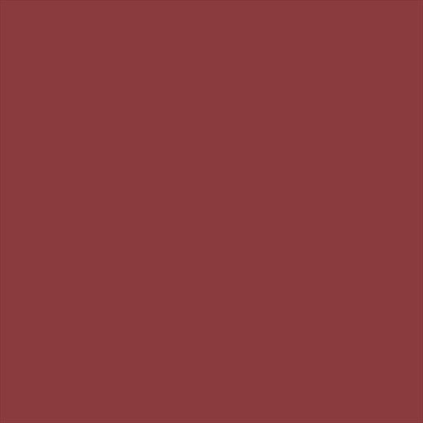 ニッペホームプロダクツ 水性セメント屋根かわら用 14kg マルーン 4976124200168 (直送品)
