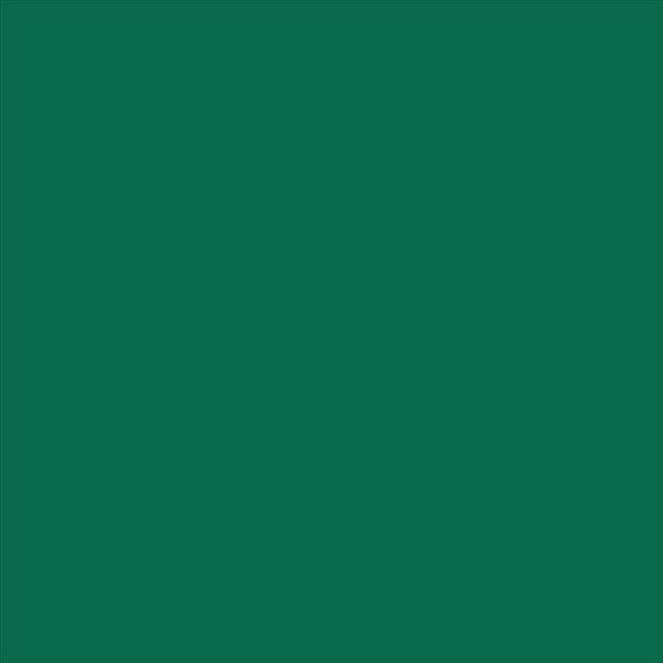 ニッペホームプロダクツ 水性セメント屋根かわら用 7kg 緑 4976124200571 (直送品)