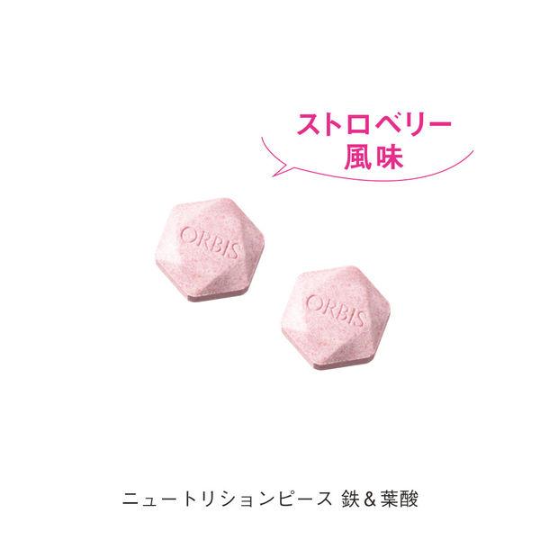 オルビス 鉄&葉酸 1個