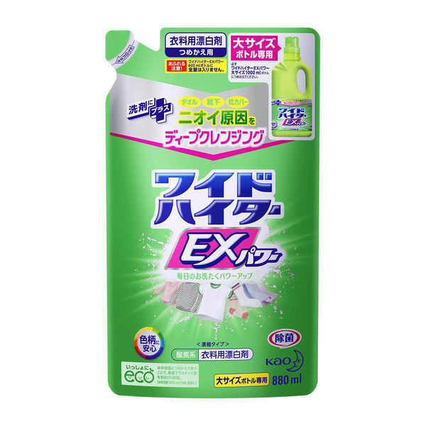 ZEROドラム本体+ワイドハイター詰替
