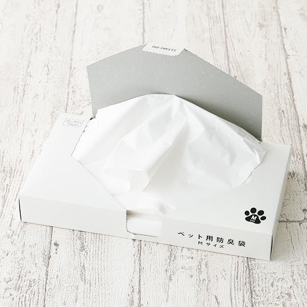限定 ペット用防臭袋 Mサイズ 100枚