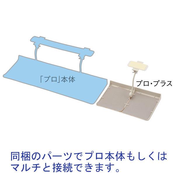 エアーウィング プラス AW18-021-01 ダイアンサービス