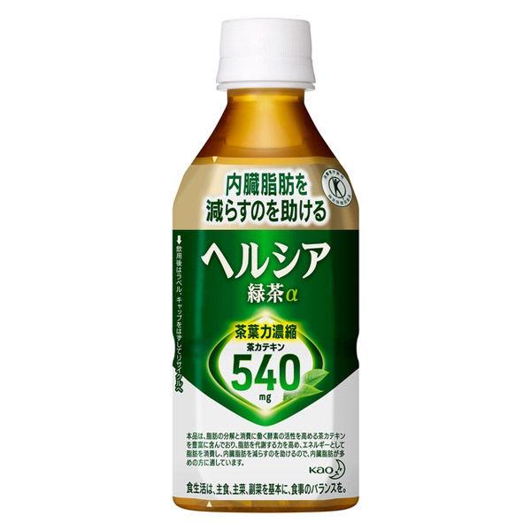 花王 ヘルシア緑茶 350ml