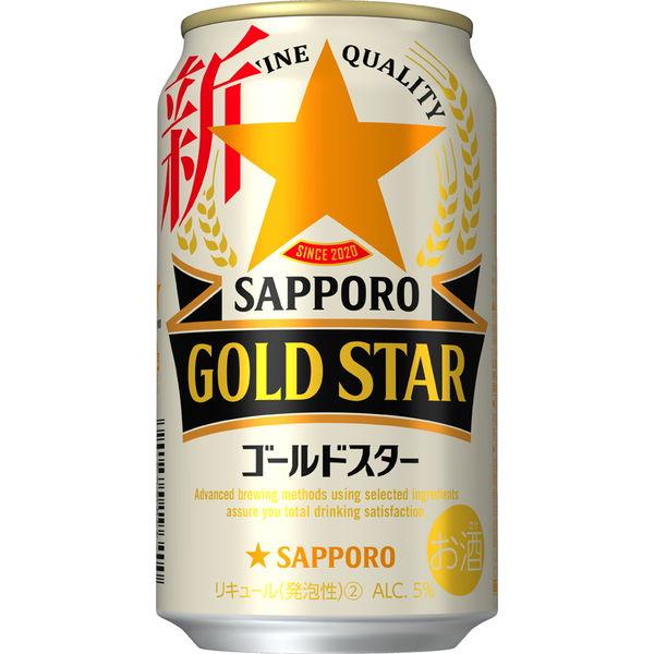 GOLD STAR 350ml 6本