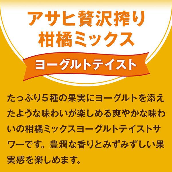 贅沢搾り 柑橘ミックスヨーグルト 3本