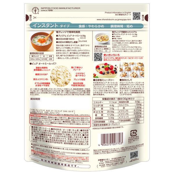 30g オートミール オートミールの糖質30gは適量?置き換え食材におすすめな理由!