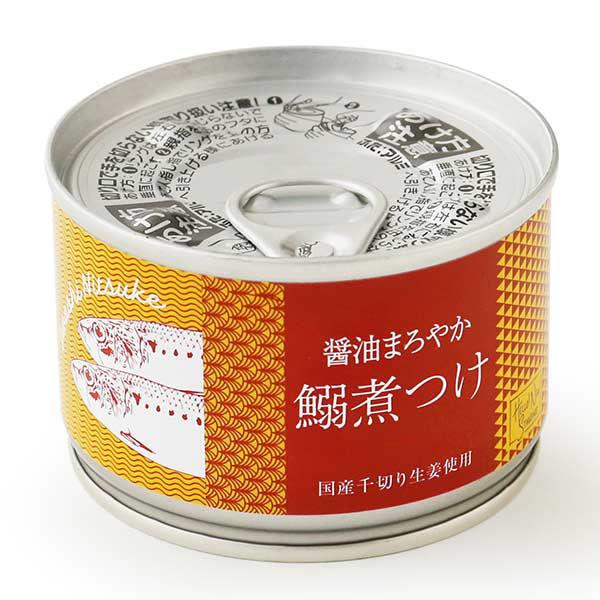 醤油まろやか鰯煮つけ 1缶