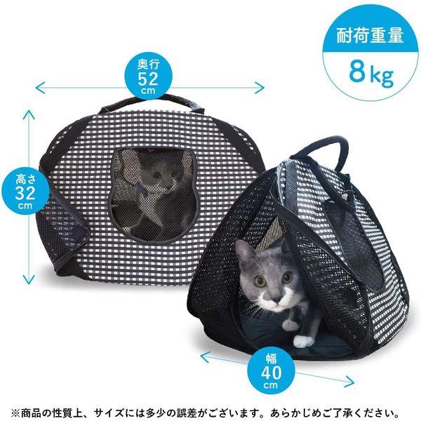 猫壱 ポータブル ライトキャリー