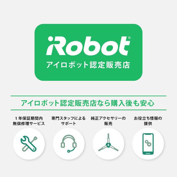 アイロボット ロボット掃除機ルンバs9+