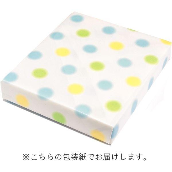 コンテックス 【ギフト包装】 タオルセット KA-5049BL(ブルー)(直送品)