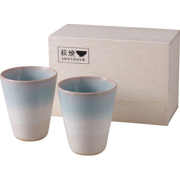 【ギフト包装】 萩焼 ミント ペアカップ ミント 萩焼 35605(直送品)
