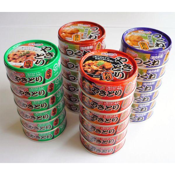 極洋 焼き鳥缶4種バラエティーセット 4種24缶 a21201(直送品)