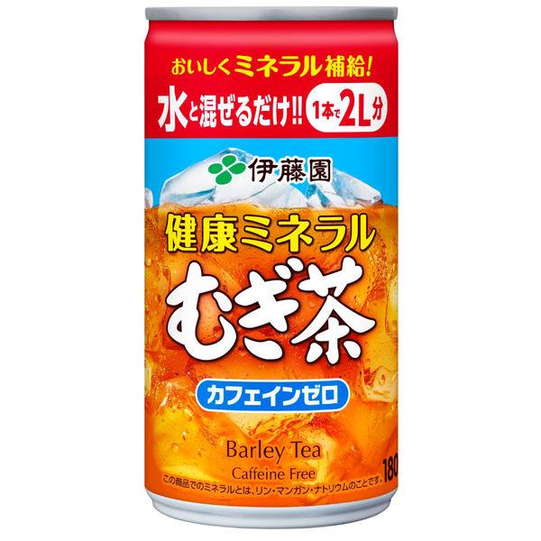 健康ミネラルむぎ茶 180g 5+1缶