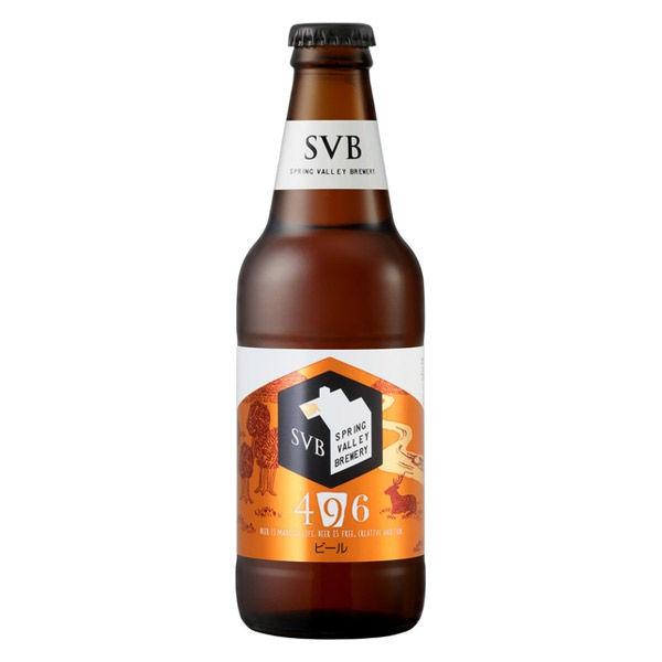 クラフトビール2種飲み比べセット 1箱