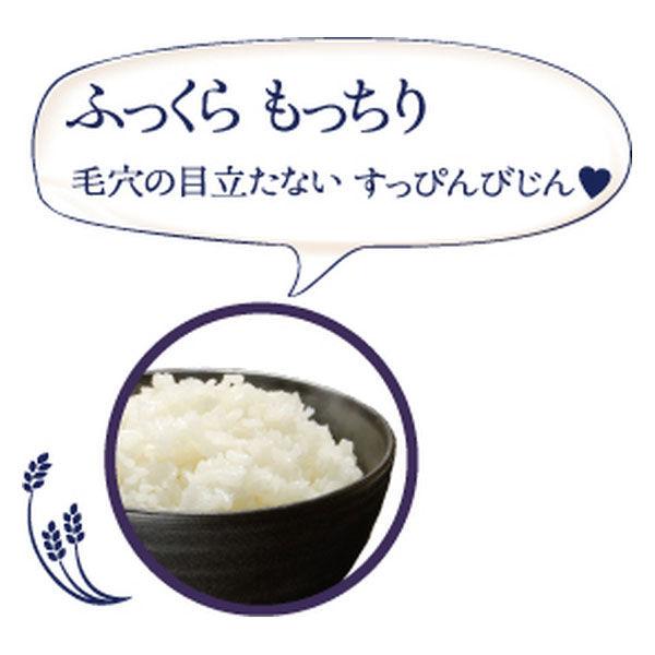 毛穴撫子 お米のマスク 10枚入×3袋