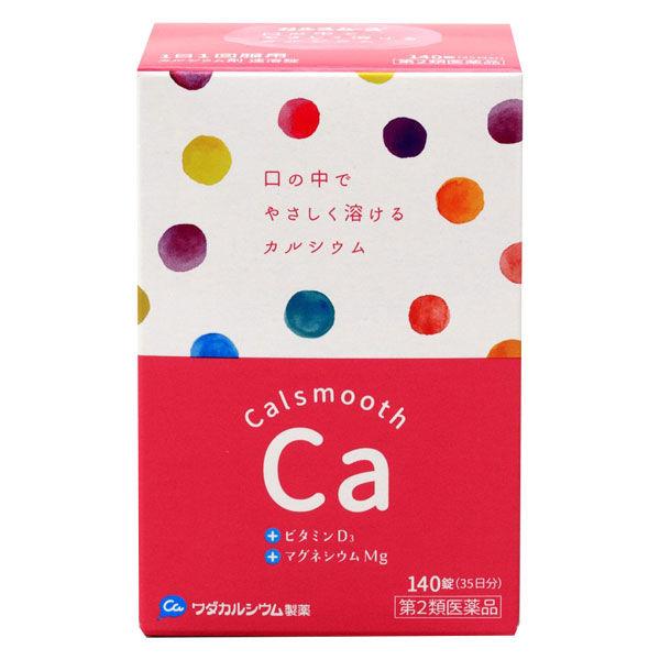 カルスムース 140錠+タオル付セット