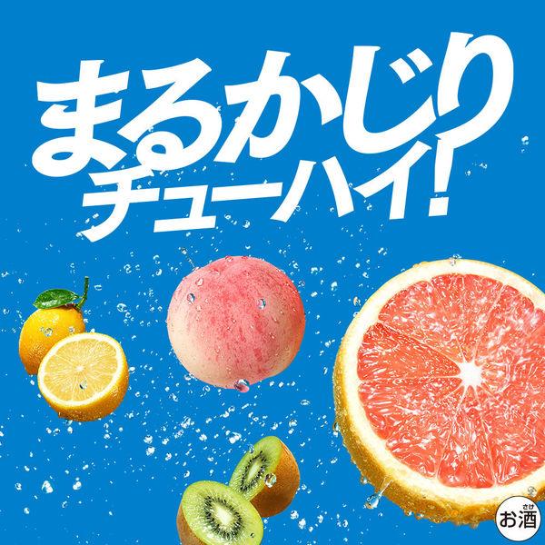贅沢搾りパッションフルーツマンゴー3本