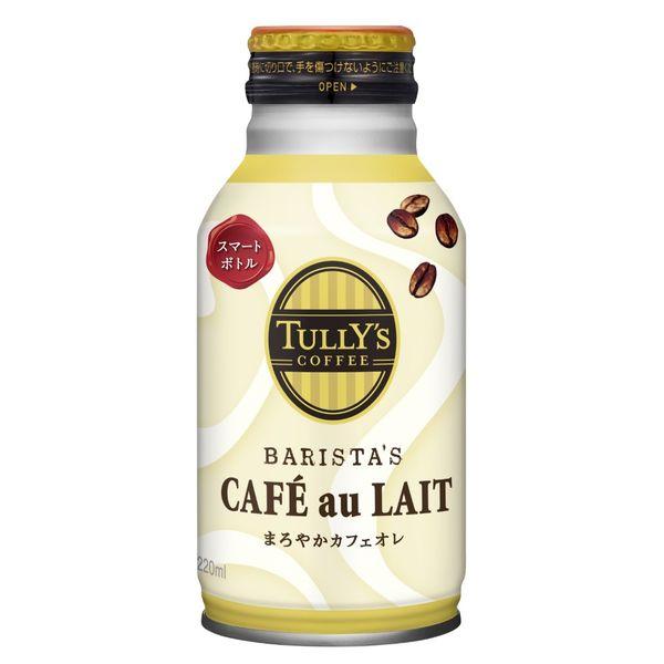 バリスタズ カフェオレ220ml 24缶