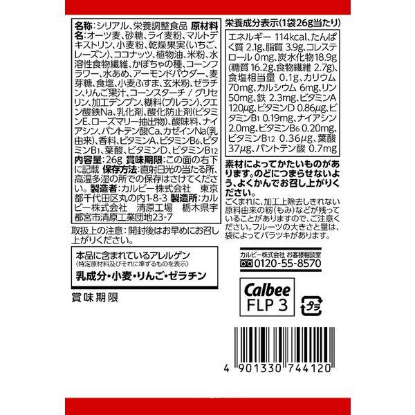 カルビッツ フルグラ 26g 16袋