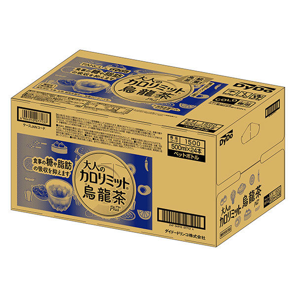 大人のカロリミット 烏龍茶プラス 24本