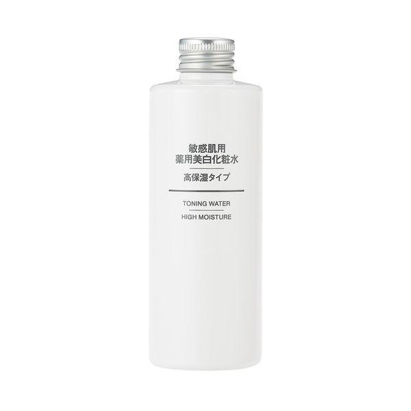 敏感肌用薬用美白化粧水・高保湿 2個